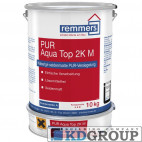 Лак Remmers PUR Aqua Top 2K M