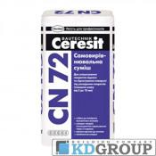 Самовыравнивающаяся смесь Ceresit CN 72