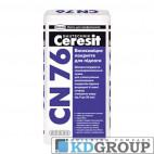Высокопрочное покрытие для пола Ceresit CN 76