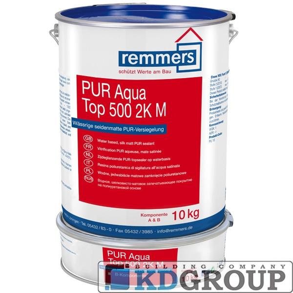 Лак Remmers PUR Aqua Top 500 2K M