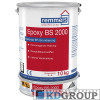 Remmers Epoxy BS 2000 M