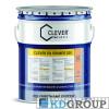 Грунтовка полиуретановая CLEVER PU PRIMER 200